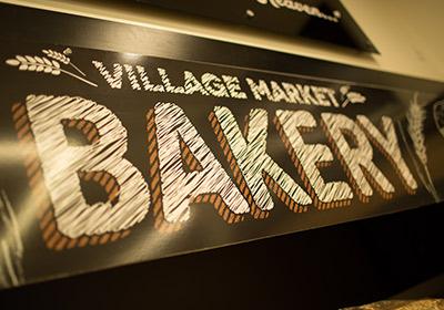 Bakery Lifestyle